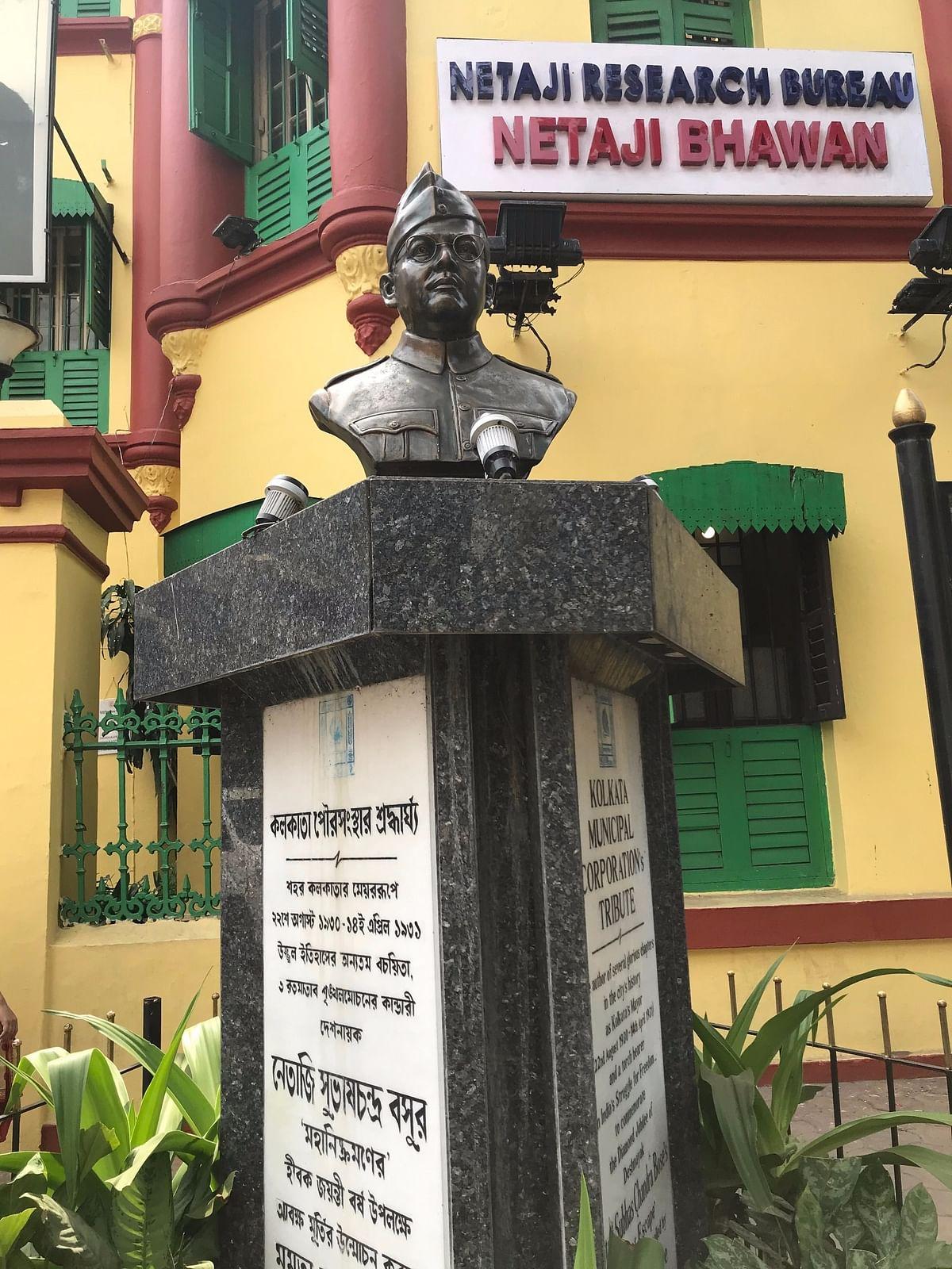 Netaji Bose Museum in Kolkata