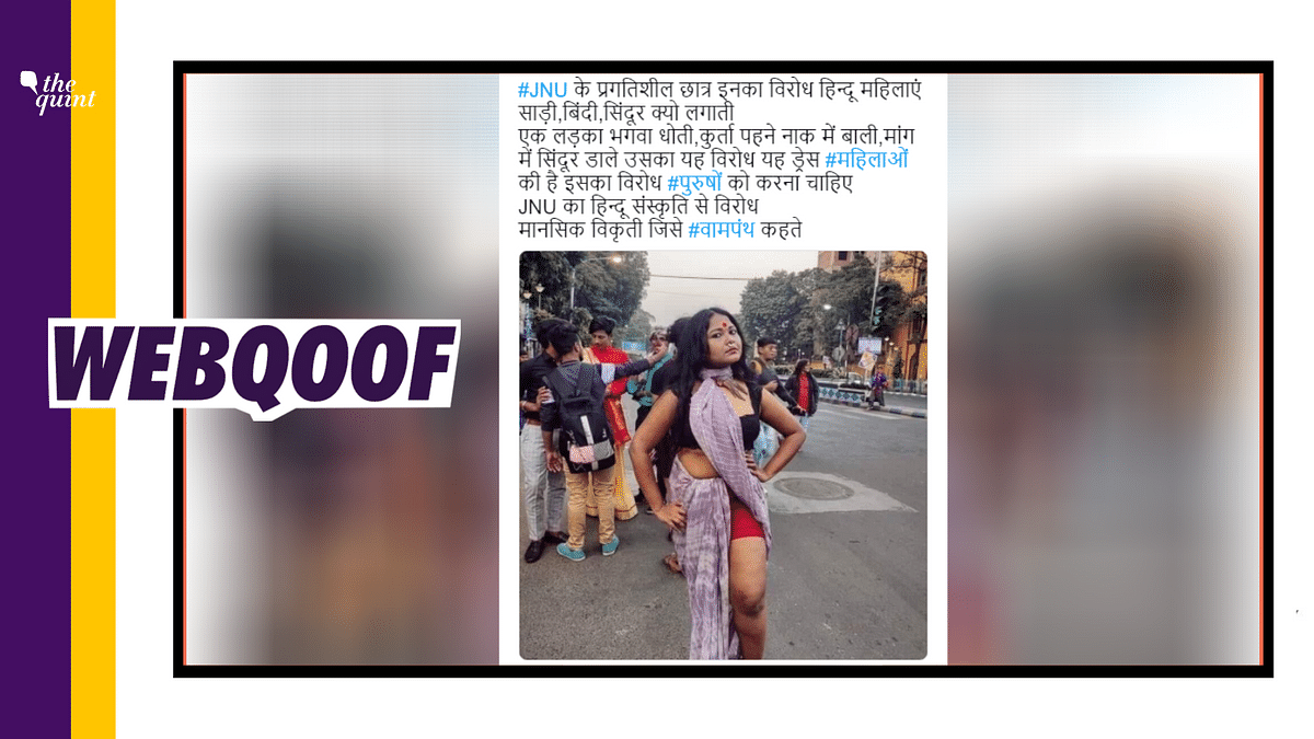 The image is from Kolkata's pride walk in 2019 and not affiliated to JNU in anyway.