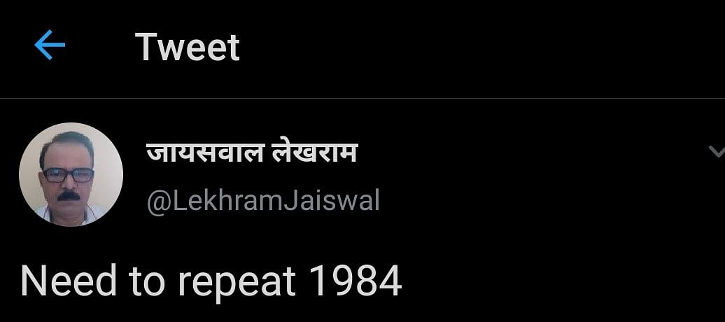 Suspended 500 Accounts: Twitter on Violent Calls to 'Repeat 1984'