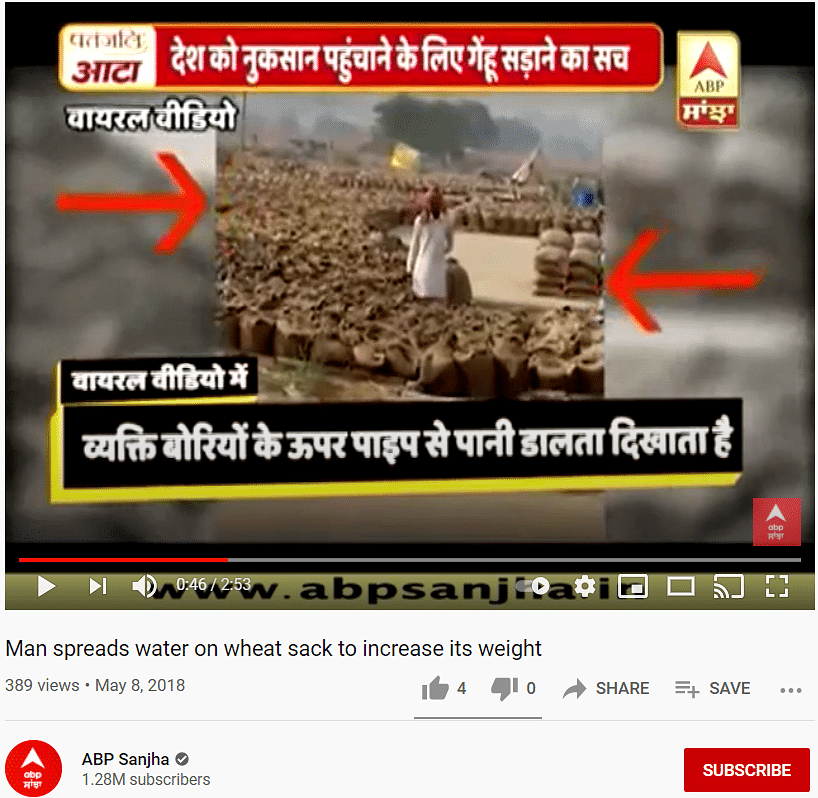 Viral Video From 2018 Used to Discredit Ongoing Farmers' Protest
