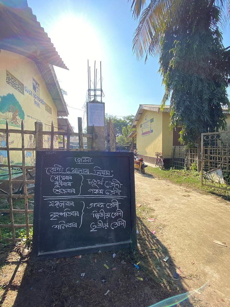 Schools reopen in Assam's Nagaon district.