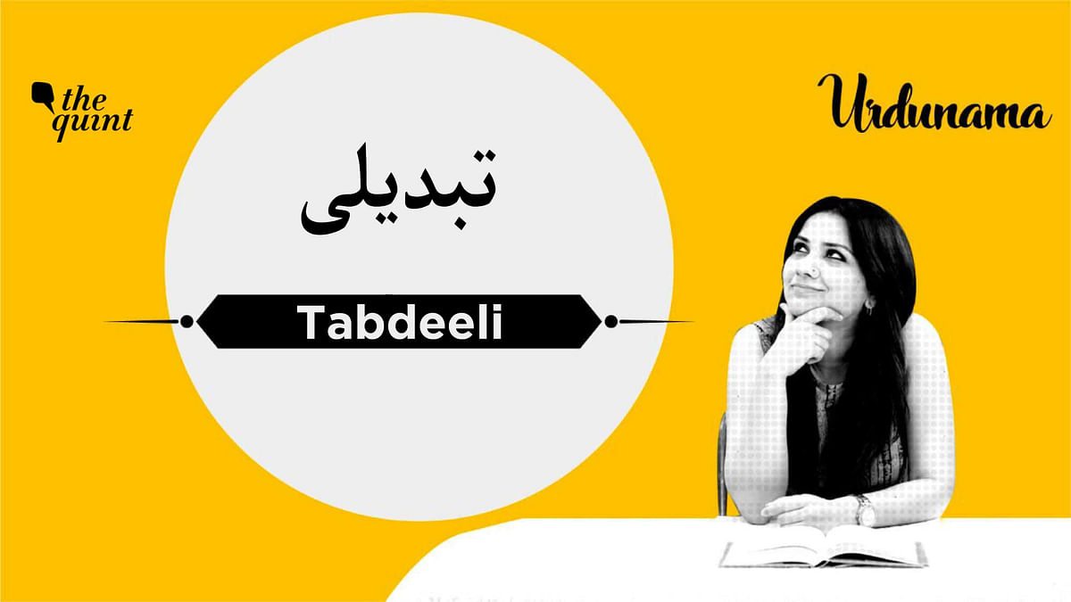 Hope For A Better Tomorrow, A 'Tabdeeli' This Year