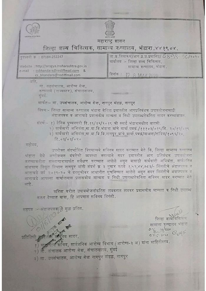 The state's Health Joint Director had been asked for approval of 1.52 crore fund for the hospital's fire safety system
