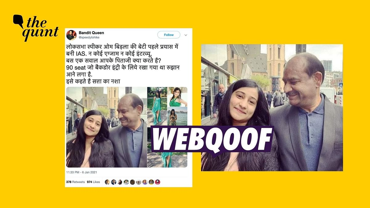 Speaker Om Birla's Daughter Did Take  UPSC Exam Before Her Call-Up