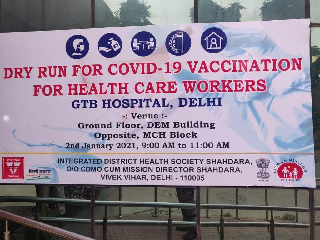 Free Vaccine for 3 Cr Workers in Phase 1: Health Min After Dry Run