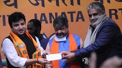 West Bengal's Trinamool MLA Arindam Bhattacharya Joins BJP
