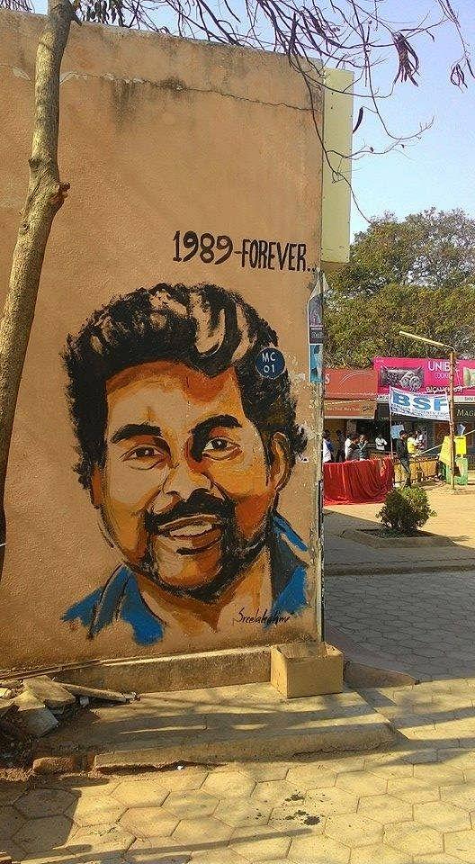 A wall painting honouring Rohith Vemula.