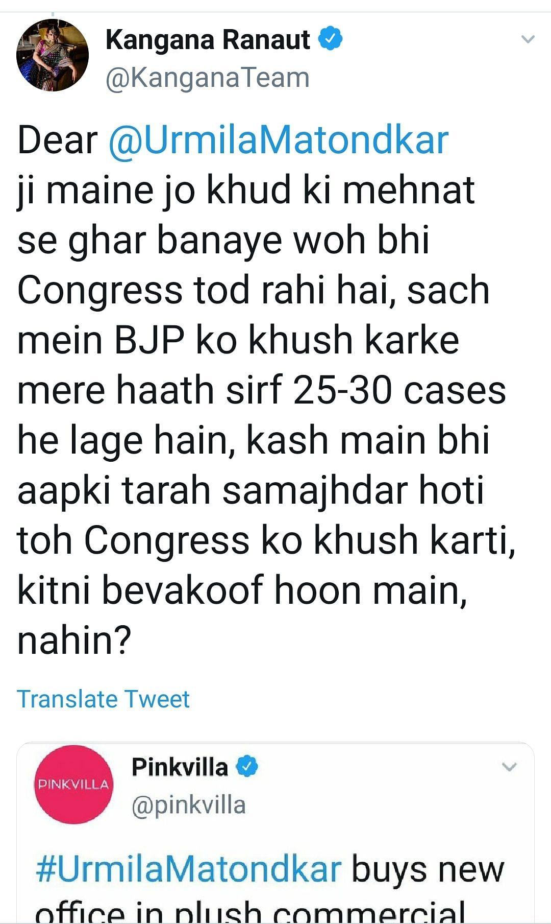 Kangana tweet on Urmila Matondkar.