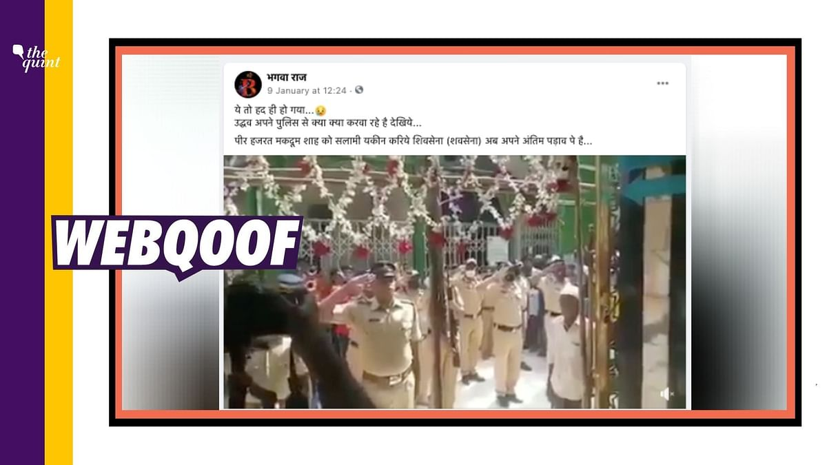 Clip of Cops Paying Homage at Dargah Goes Viral Without Context