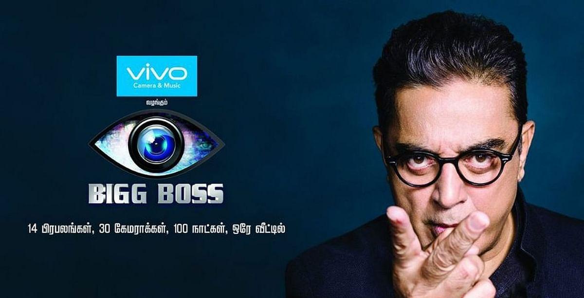 Kamal Haasan in <i>Big Boss</i>