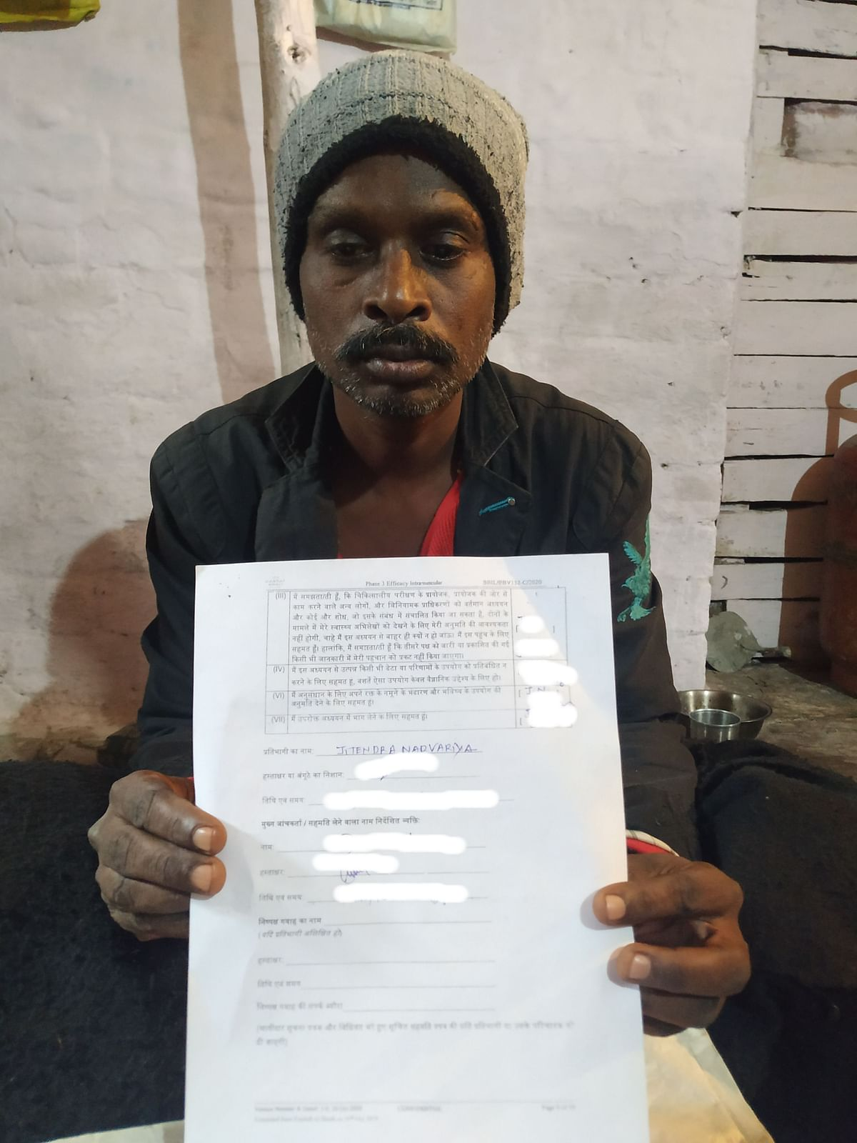 """""""I had no money to conduct another test prescribed by the doctor because I have already spent Rs 150 on X-Ray. Hence, I returned home,"""" said Jitendra Narvariya."""