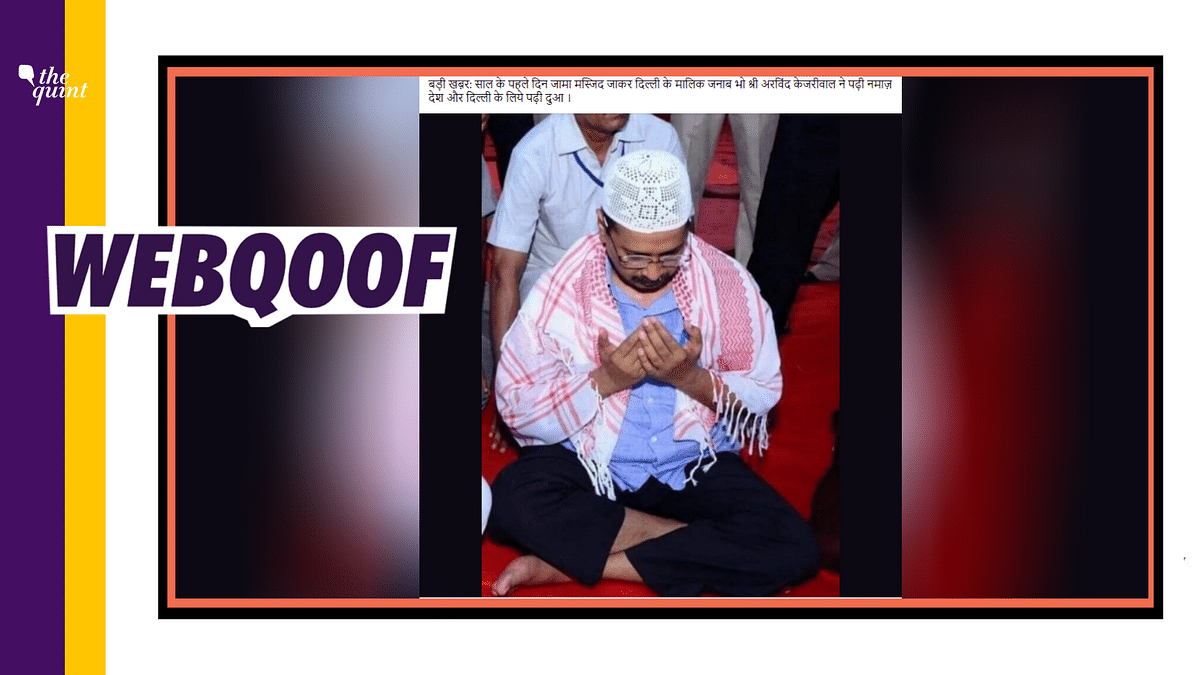 No, Kejriwal Didn't Offer Namaz At Jama Masjid For New Year's Day