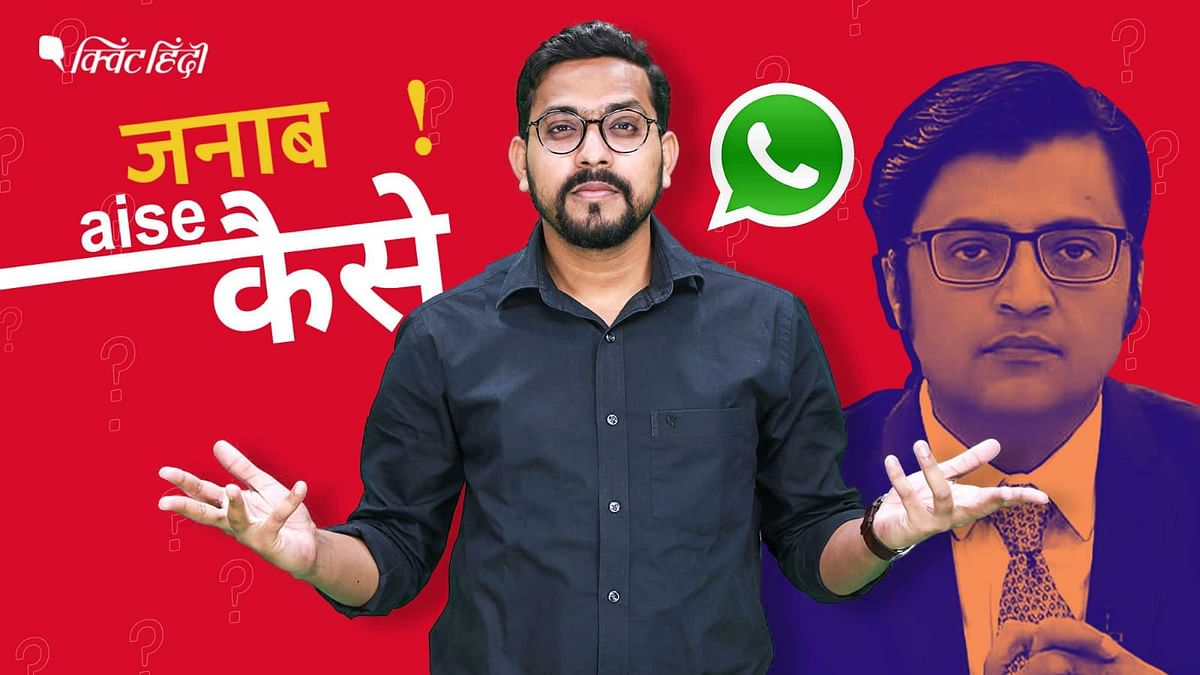 Why's Govt Silent on Arnab's Leaked Chats? Nation Wants to Know