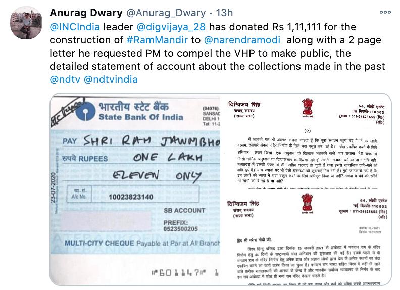 Digvijaya Singh donates ₹1.1 lakh to the construction of the Ram Temple