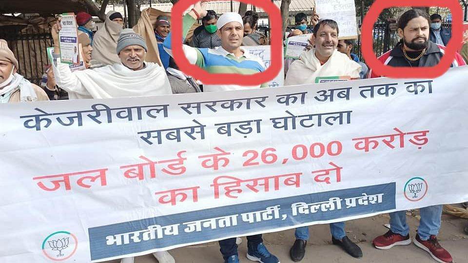 At least two of the 'locals', who supposedly protested against the farmers at the Singhu border, appear to be BJP workers.