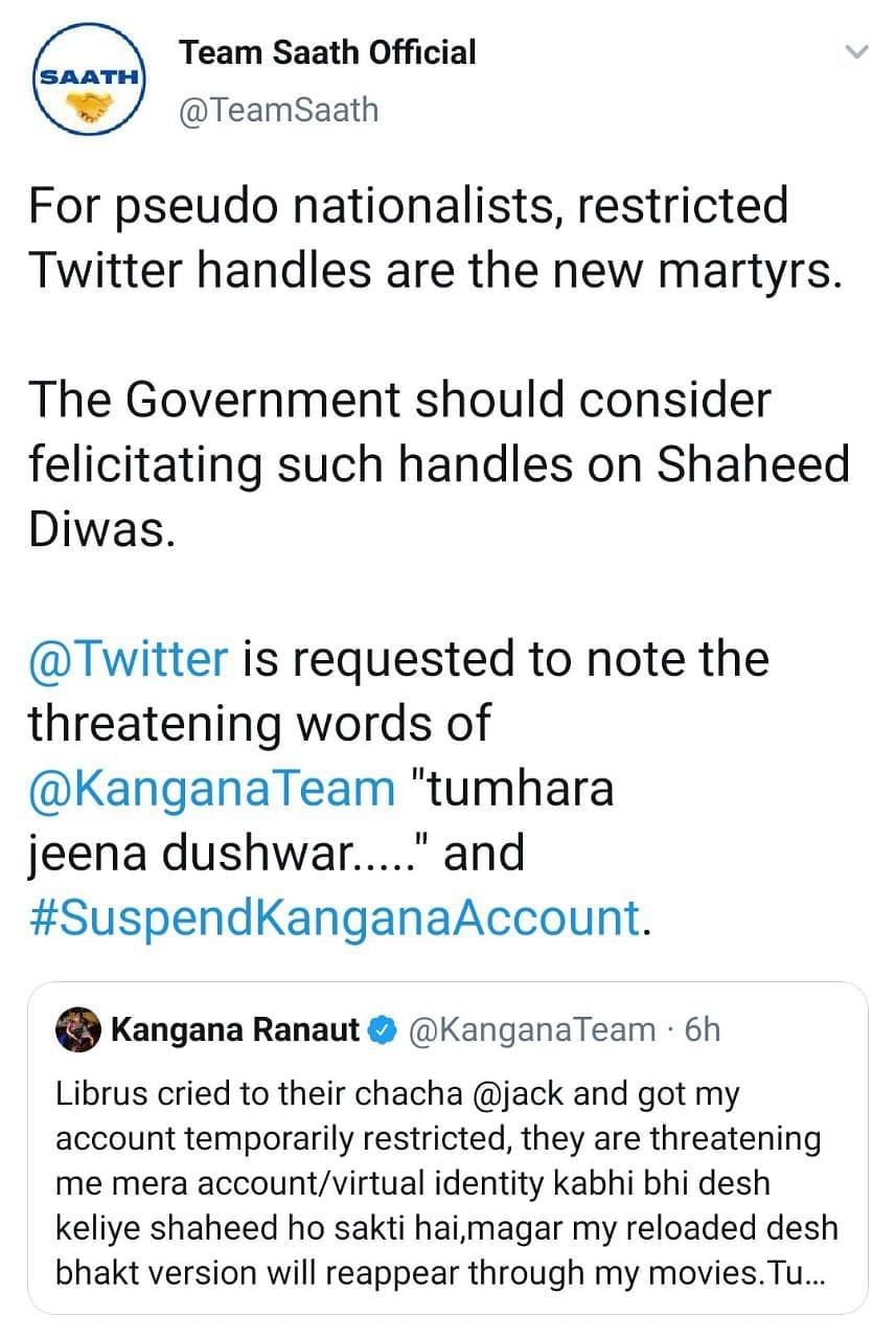 Twitterati Lobbies for Suspension of Kangana Ranaut's Account
