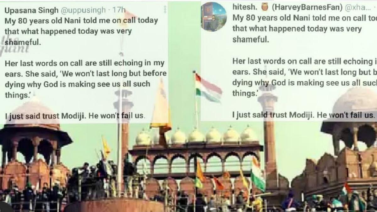 One Nation, One Nani: Netizens on Copied Tweets Praising Modi