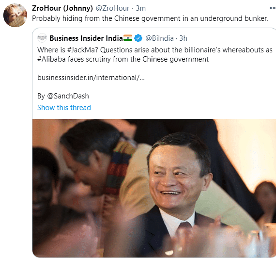 Twitter Concerned as Jack Ma Goes Missing After Rift With Govt