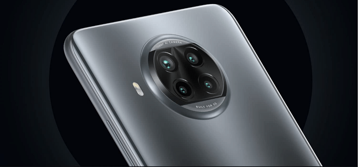 The rear of the phone hosts a four camera setup -108MP main camera  8 MP ultra wide-angle camera, 2MP macro and 2MP depth camera.
