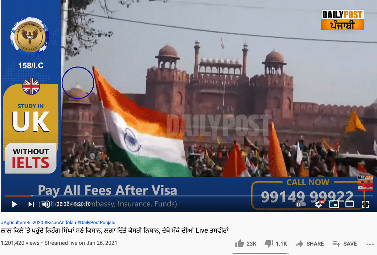 Tricolour 'Removed' From Red Fort? Zee News' Claim Lacks Proof