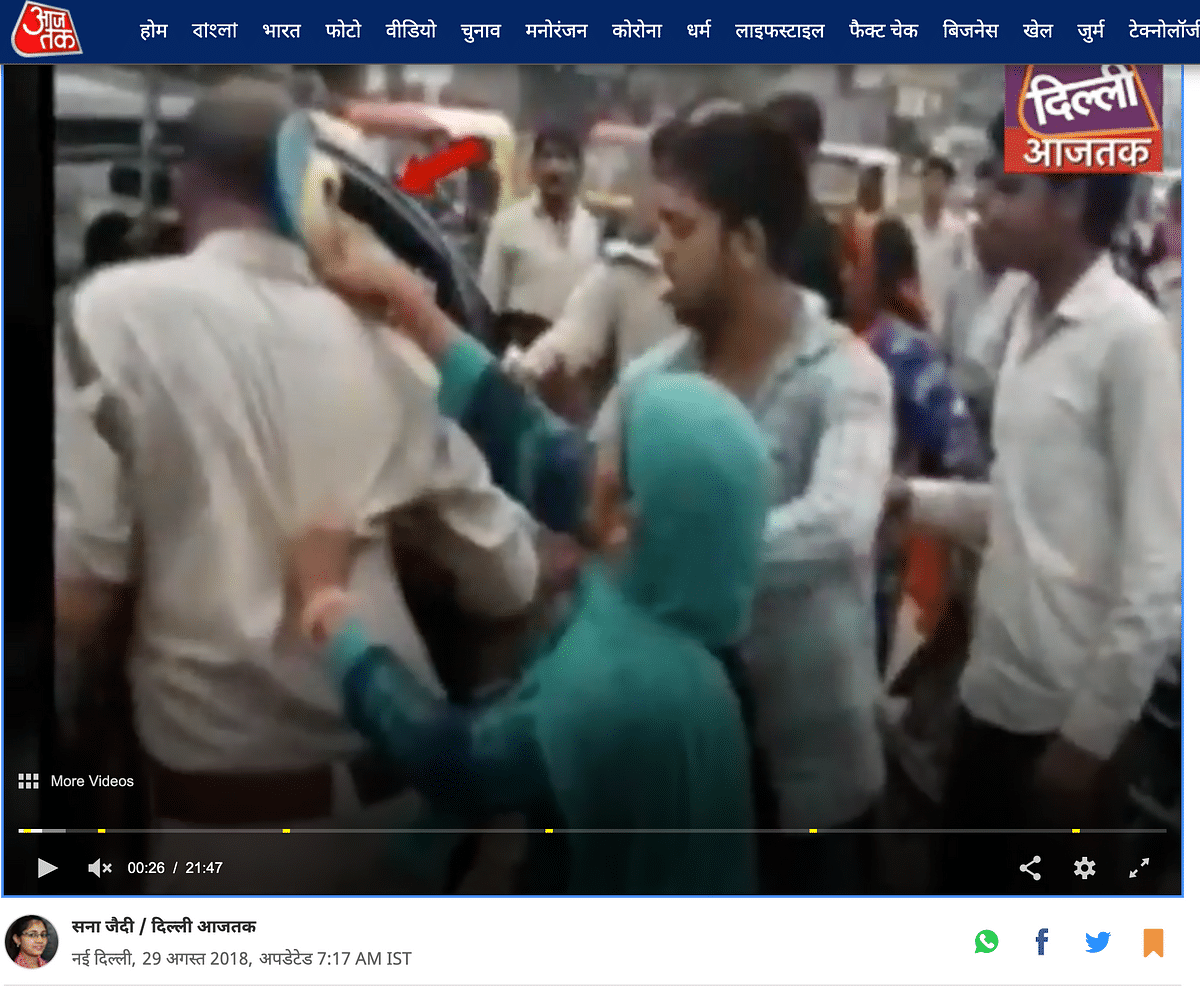 Video of Police Being Attacked is From Ghaziabad, Not Bareilly