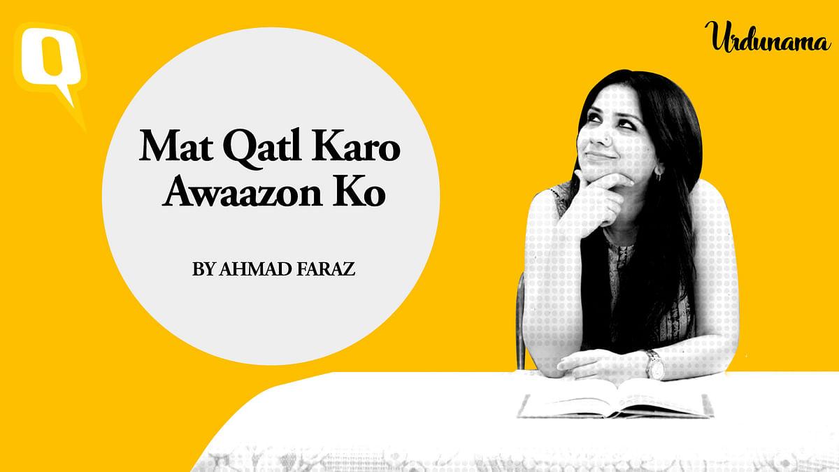 Ahmad Faraz's Nazm Against Hatred and Fundamentalism