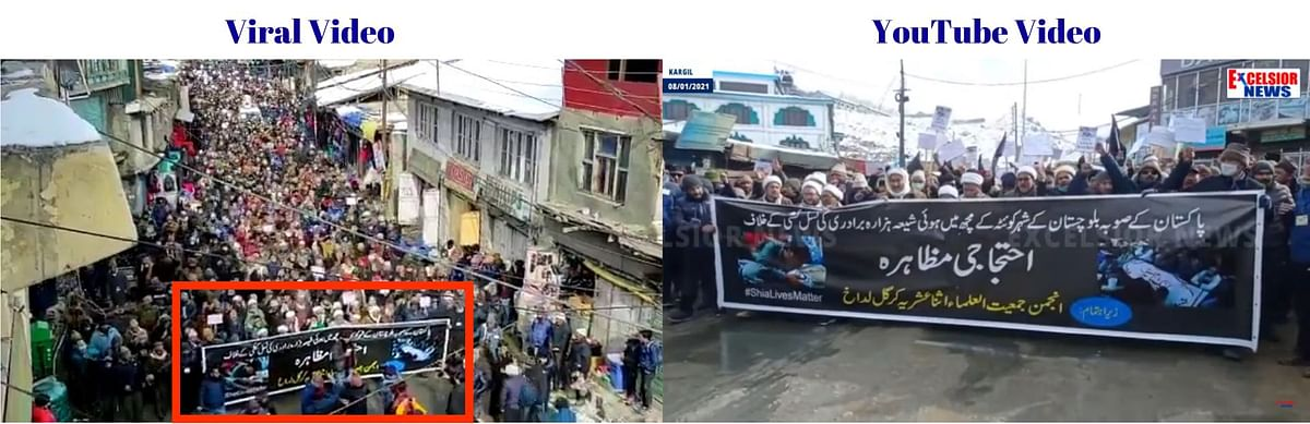 Protest Against Hazara Killings in Kargil Shared as Video From Pok