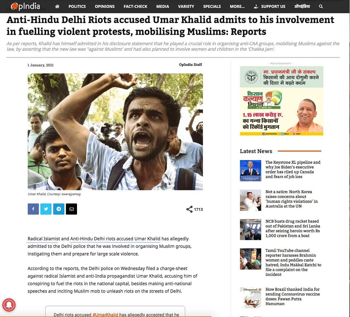 Delhi Court on Umar Khalid's Trial by Media: News Must be Verified