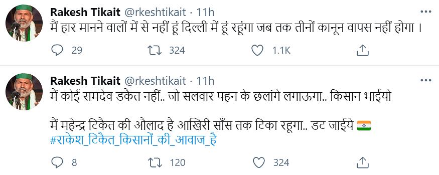 Fake Rakesh Tikait Handles Crop Up As Farmers Persist at Ghazipur
