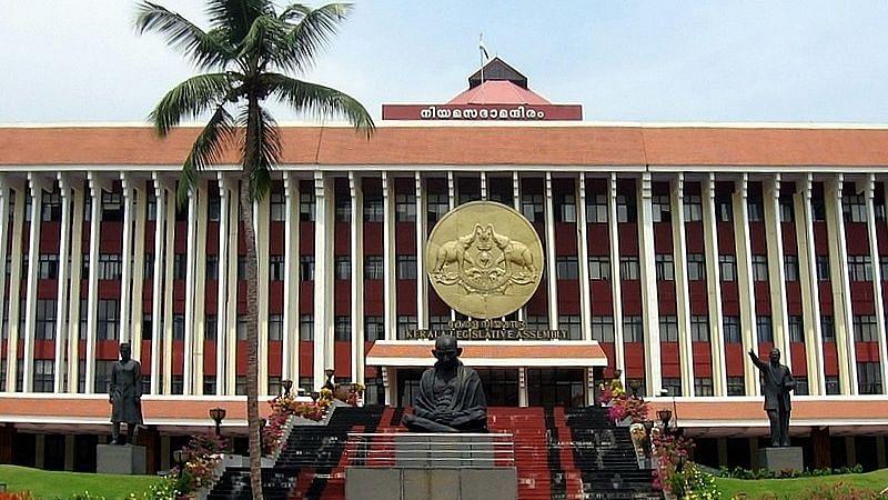 The Kerala Legislative Assembly.