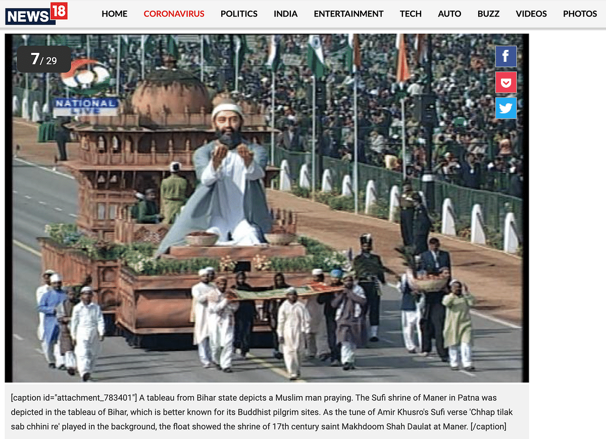 Bihar's 2011 R-Day Tableau Shared As That of UP 'Under SP Rule'