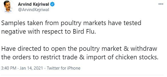 Bird Flu: Delhi Civic Bodies Lift Ban on Sale, Storage of Poultry