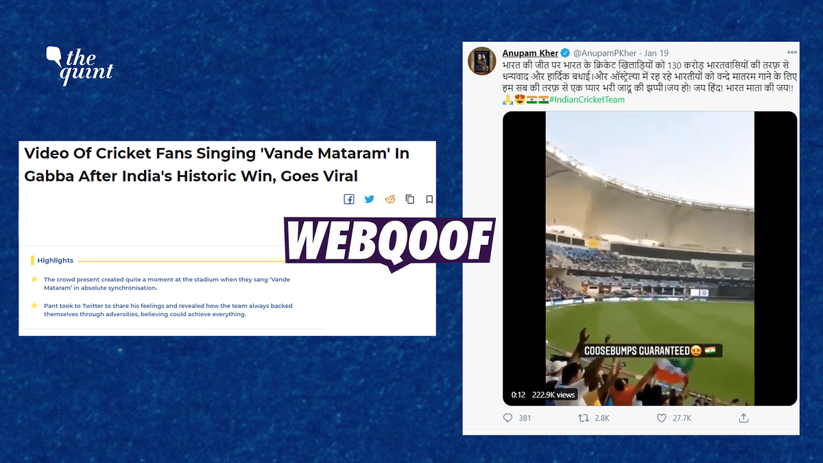 Video of Crowd Singing 'Vande Mataram' From Dubai, Not Gabba