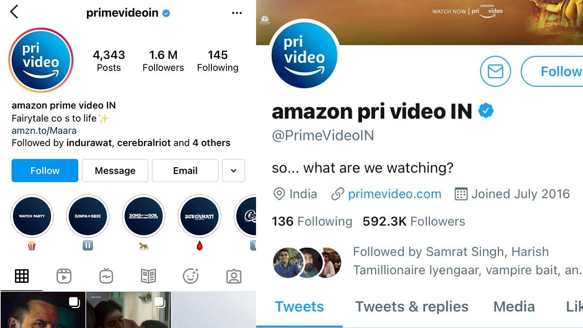 Where Did 'ME' From The Amazon Prime Video Logo Vanish?