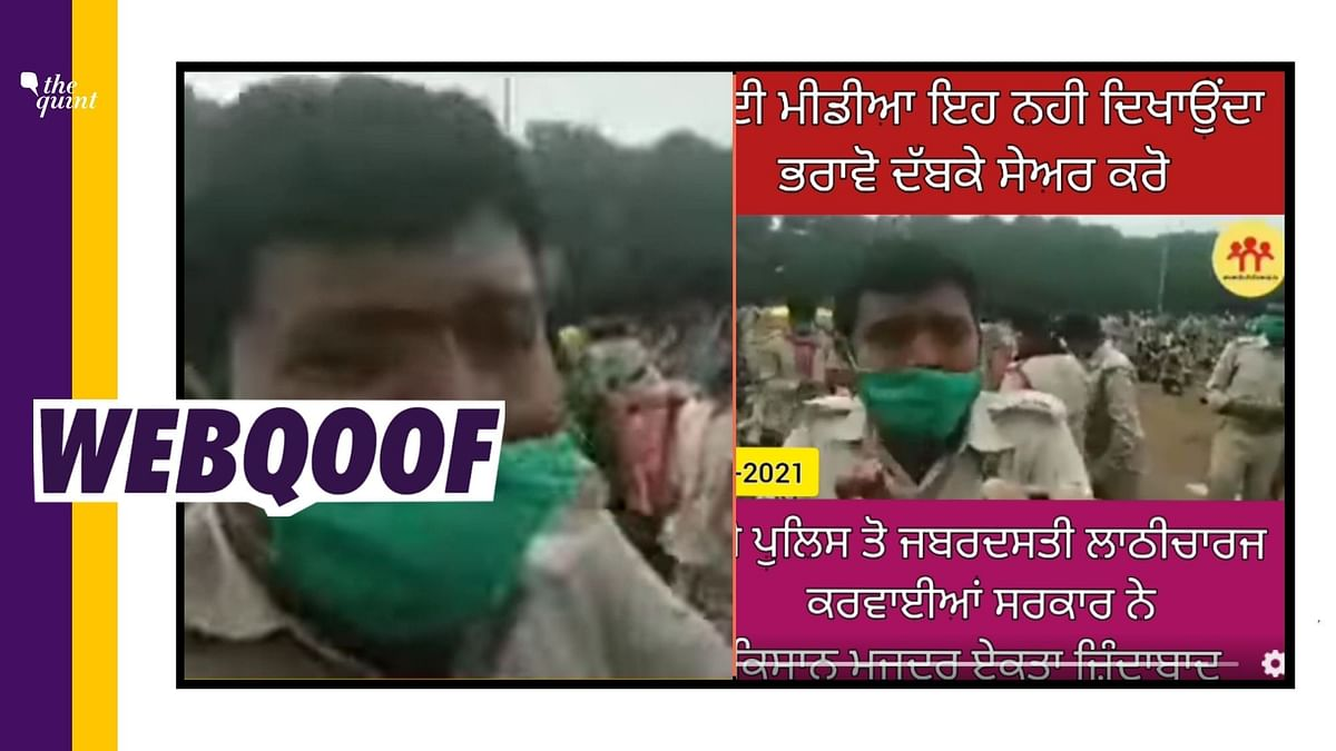 Fact-Check of police distressed after lathi-charge | We found that the video was clipped from a longer video first posted on 18 September 2020.