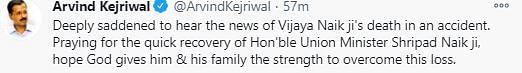 Union Min Shripad Naik Stable, Rajnath Singh Visits Him in Goa