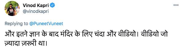 Akshay Kumar Called Out for Hypocrisy After Ram Mandir Video