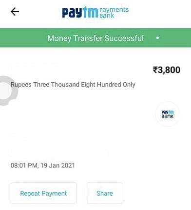 Second transaction made for exchange.