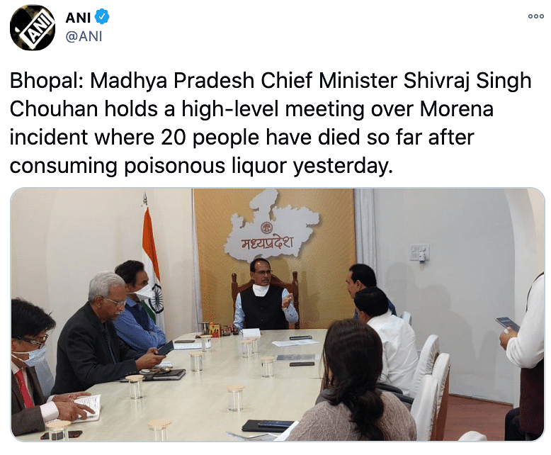 Madhya Pradesh Chief Minister Shivraj Singh Chouhan held a high-level meeting to investigate the Morena incident on 13 January.