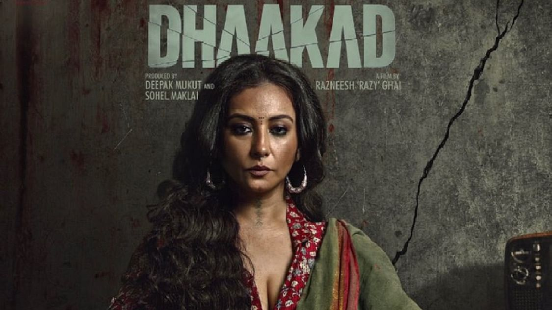 Divya Dutta in a poster for <i>Dhaakad</i>.