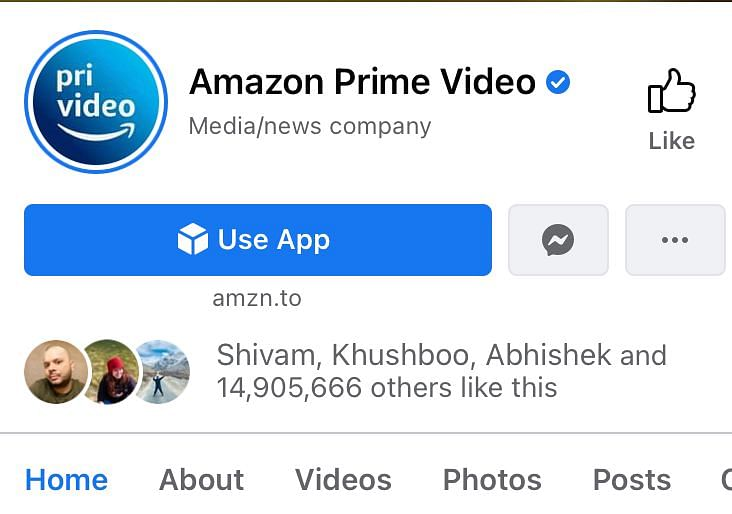 Bizarre! Where Did 'ME' From The Amazon Prime Video Logo Vanish?