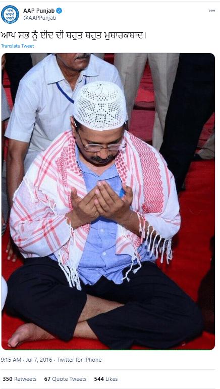 No, Kejriwal Didn't Offer Namaz At Jama Masjid For New Year's Day