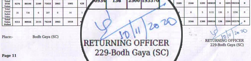 Screenshot of Bodh Gaya Form 20
