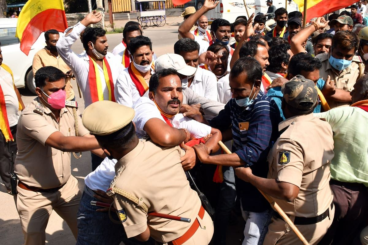 KRV leaders get arrested while staging Chakka Jam on 6 February