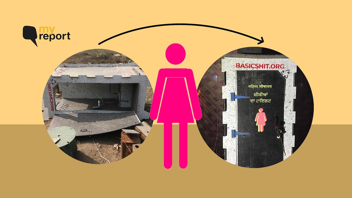 On 14 February, a new toilet was set up for women at the Singhu border.