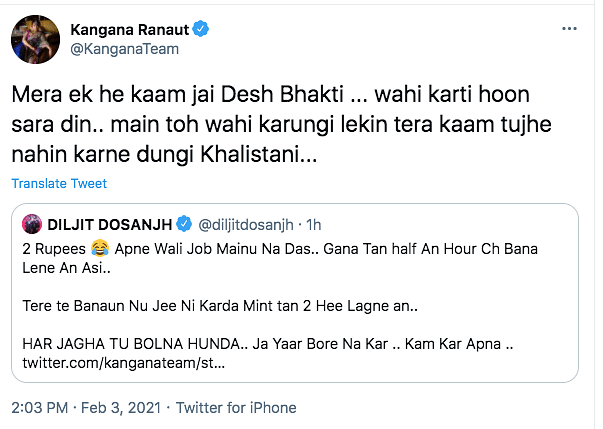 Kangana Tweets On Diljit's Rihanna Song, the Singer Reacts