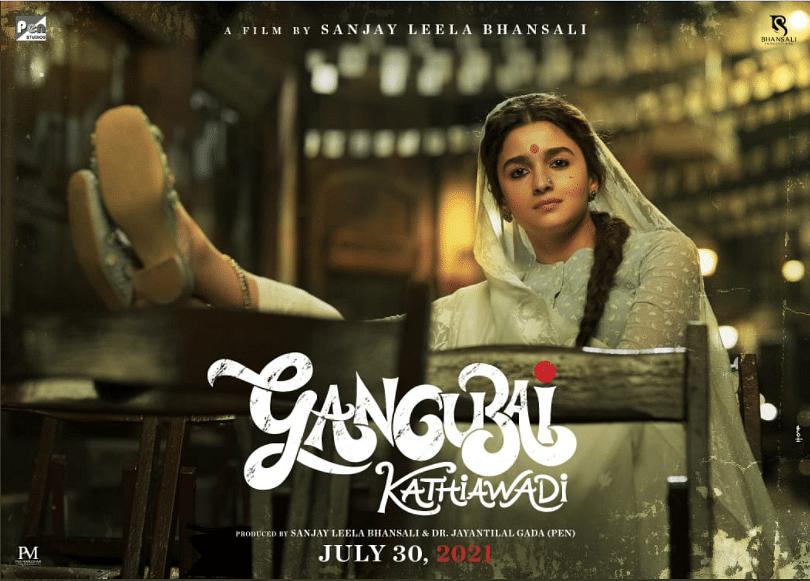 Alia Bhatt as Gangubai in the poster for <i>Gangubai Kathiawadi</i>