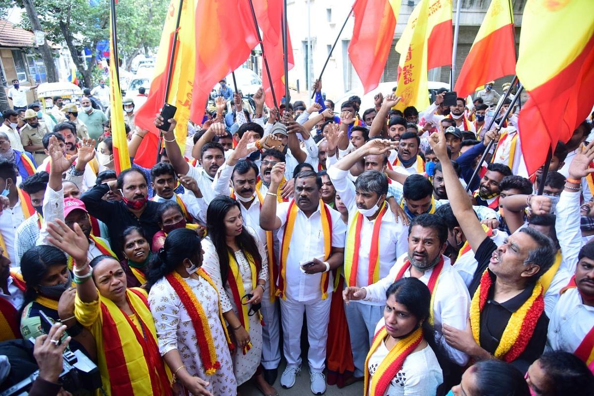 KRV leader Narayana Gowda stage a protest in Bengaluru