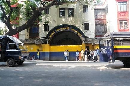 <p>The Arthur Road Jail In Mumbai.</p>