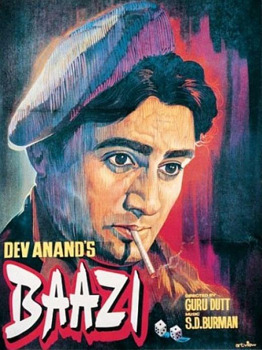 A poster of Guru Dutt's Baazi.